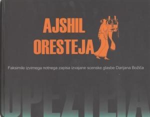 Slovenski gledališki muzej je ob 40. letnici uprizoritve Aishilove Oresteie v ljubljanski Drami, in 80. letnici Mileta Koruna izdal monografijo Oresteja 68.